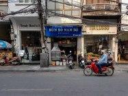 Bum Bo Nam Bo przy Hang Dieu 67
