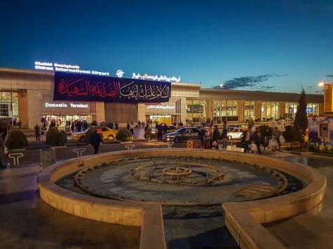 Shiraz lotnisko