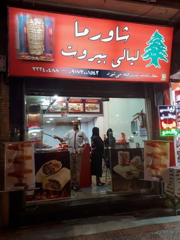 Pierwszy posiłek w Shirazie