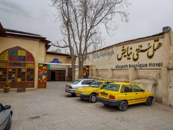 Niayesh Boutique Hotel, Shiraz
