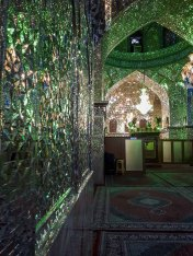 Meczet Ali Ibn Hamza, Shiraz