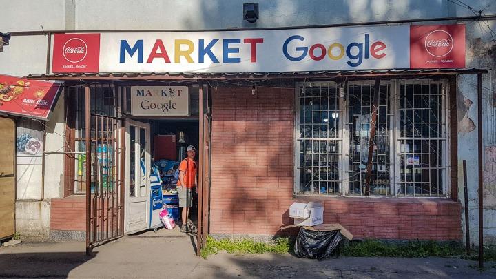 Google market w Kazbegi :)